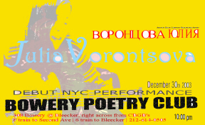 Bowery Poetry Club Poster